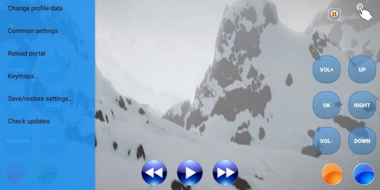 StbEmu (Pro) APK 1.2.12 Download free for Android